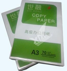 无锡A3纸批发,无锡A3复印纸价格