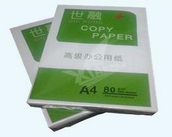无锡A4白纸供应,无锡A4复印纸报价,无锡A3复印纸价格